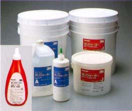 ケーブル通線用潤滑剤 ポリウオーター
